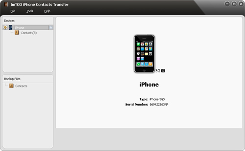 ImTOO iPhone Contacts Transfer - Interface